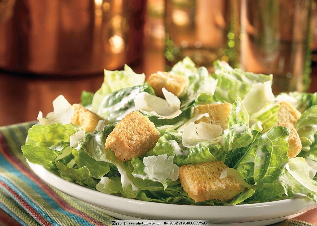凯撒沙拉 西式美食 西餐 前菜 沙律 蔬菜沙拉 牛肉 面包 番茄图片
