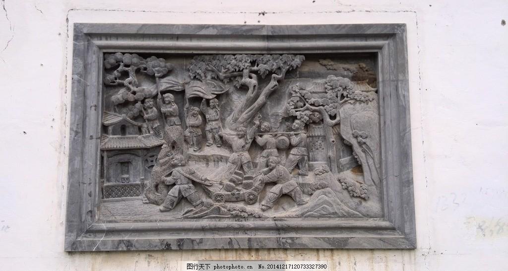 徽州科举木雕冠带流传