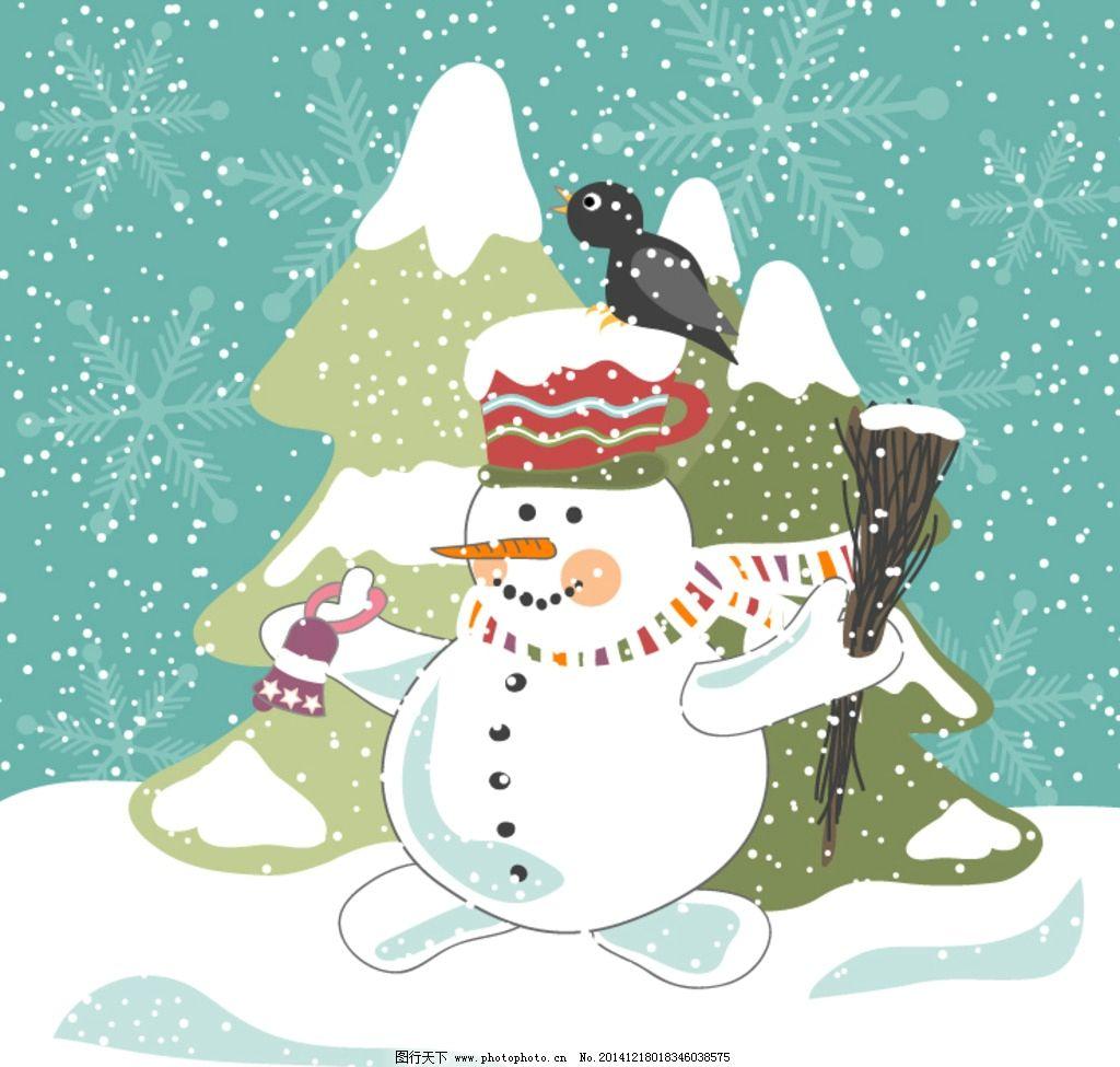 雪人 雪花 矢量图 圣诞节 可爱 设计 广告设计 卡通设计 ai