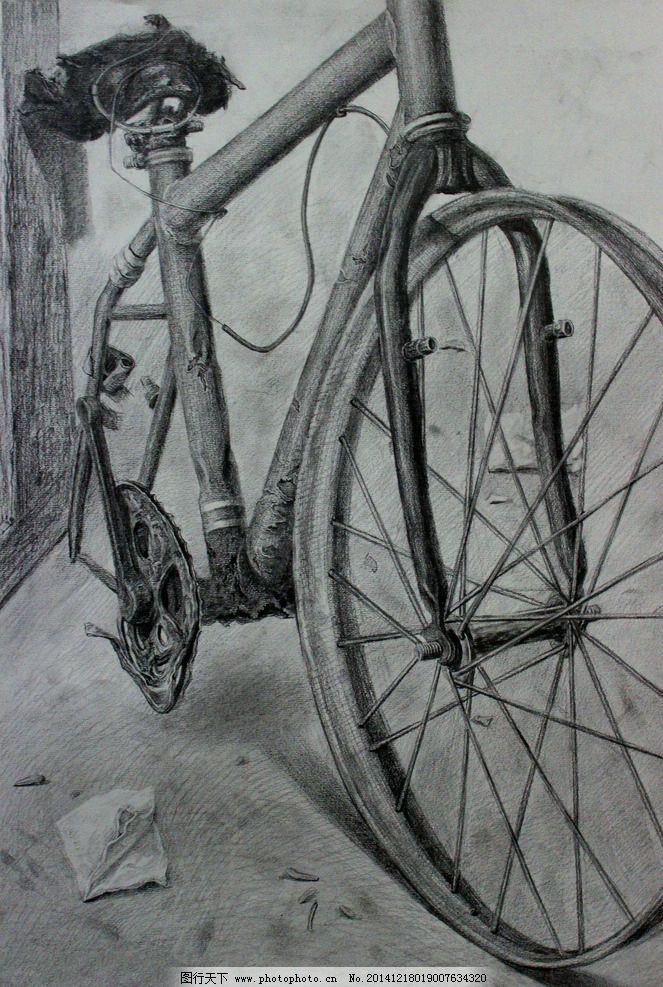 绘画书法  素描静物 绘画 素描 静物 高考 单车 碎纸 自然光 竖构图