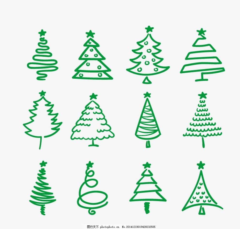 绿色手绘圣诞树 手绘绿色松树 圣诞树简笔画 彩绘圣诞树 圣诞节星星