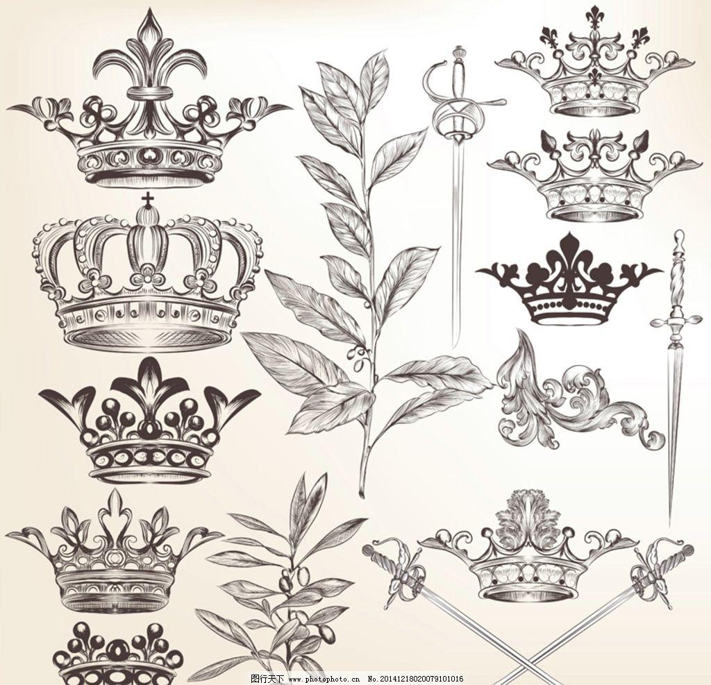皇冠简笔画步骤