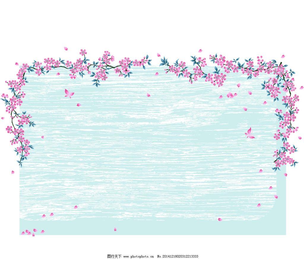 欧式花纹 法式花纹 鲜花 红花 花 花纹 纹理背景 设计 底纹边框 花边图片