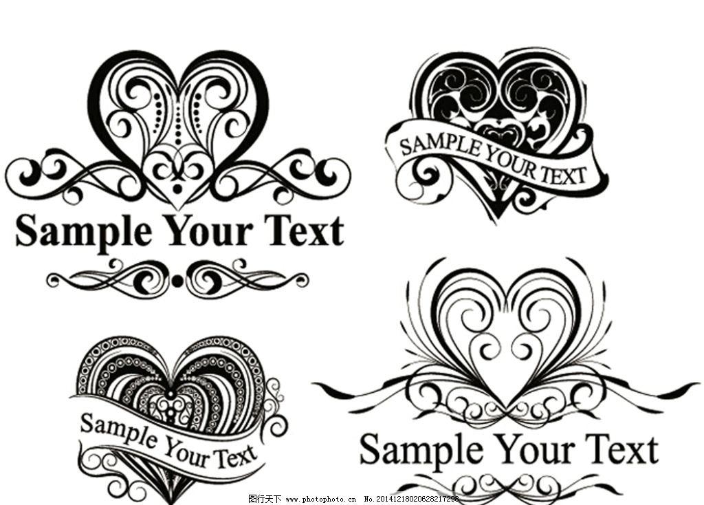 欧式桃心 纹身图 英文 完美 底纹边框 抽象底纹