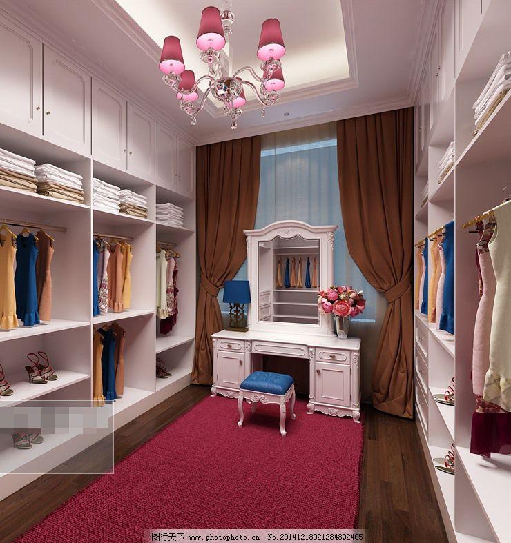 公主更衣室 公主更衣室免费下载 家居 衣柜 化妆台 室内装饰