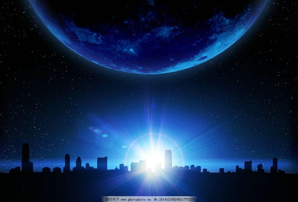 炫酷地球 唯美 清新 宇宙 自然 风景 景观 浩瀚 炫丽 华丽