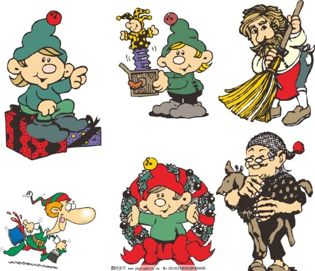 节日素材 生活用品 喜庆节日 节日用品 漫画 卡通画 儿童画 矢量素材