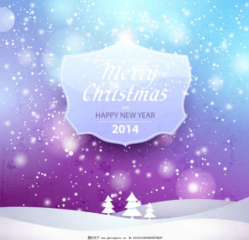 雪花背景 圣诞节 节日 创意设计 圣诞树 梦幻 星光 光效 缎带