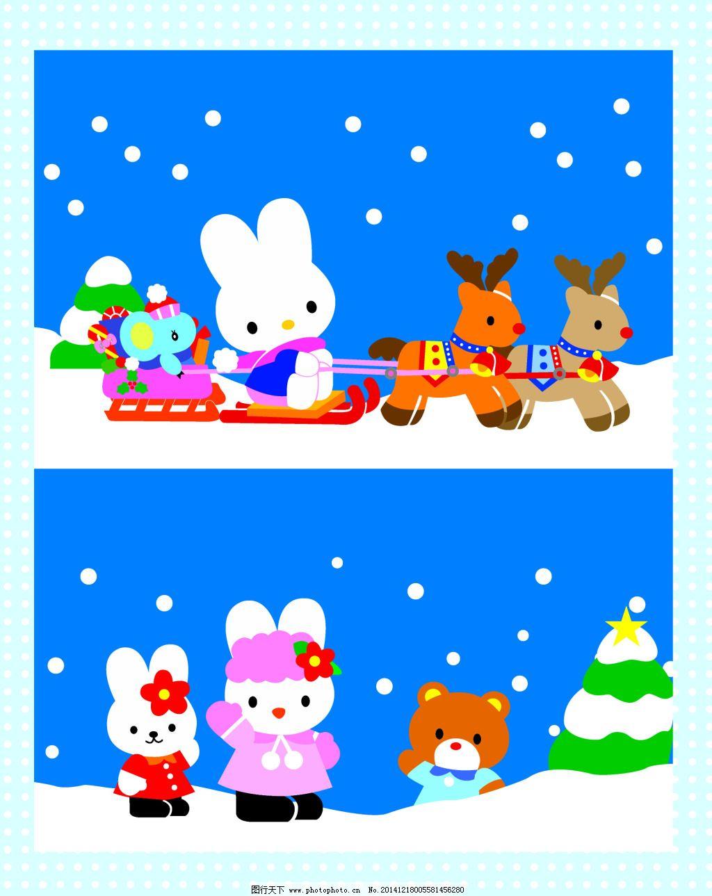 卡通装饰图免费下载 卡通小兔 小熊 雪地 卡通小兔 小熊 小鹿拉雪橇