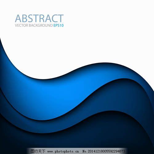 蓝色科技信息背景图