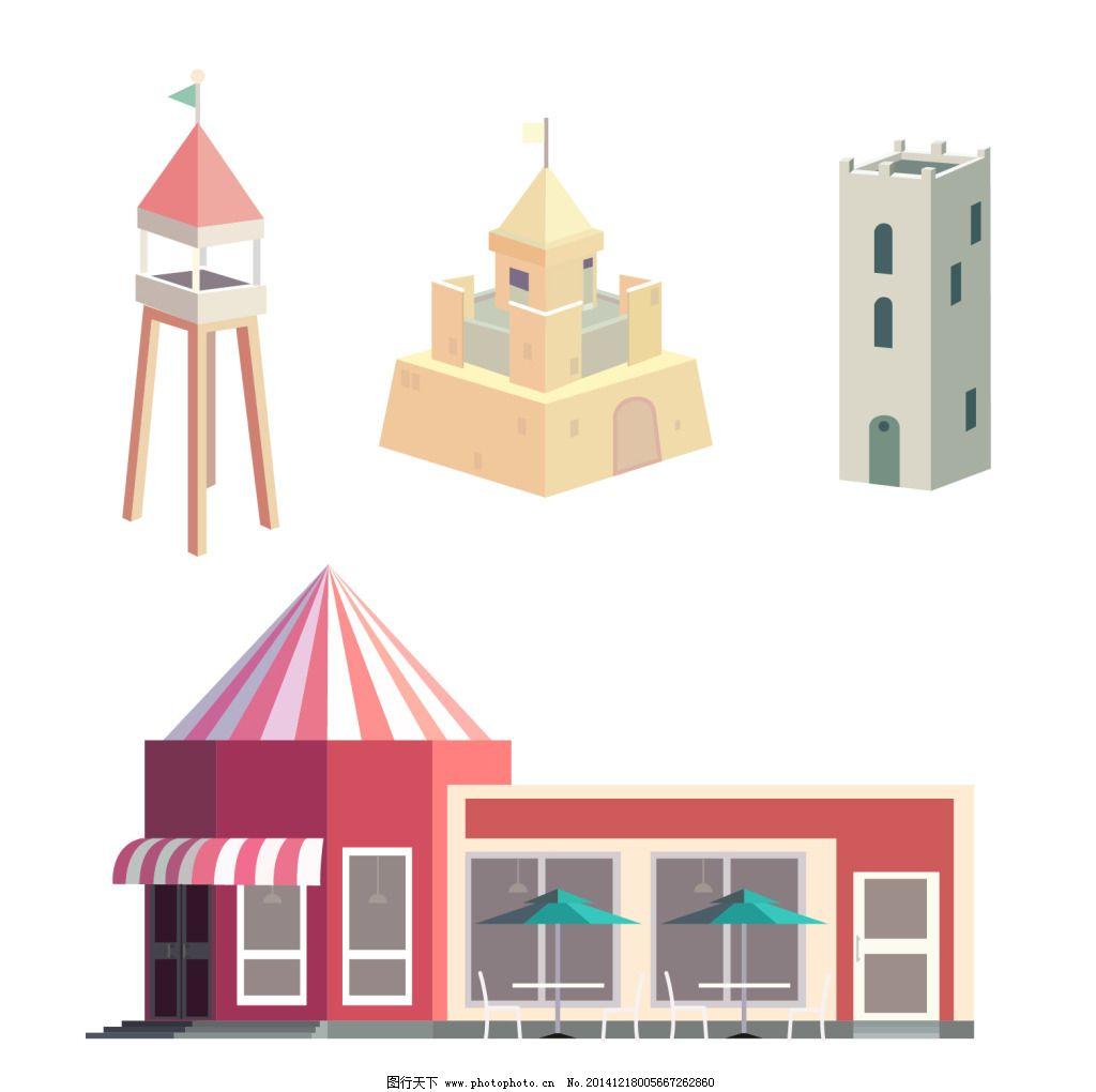 房子矢量免费下载 扁平化 房子 楼房 扁平化 楼房 房子 矢量图 建筑
