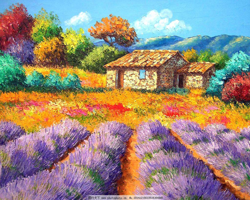 天空的风景油画图步骤