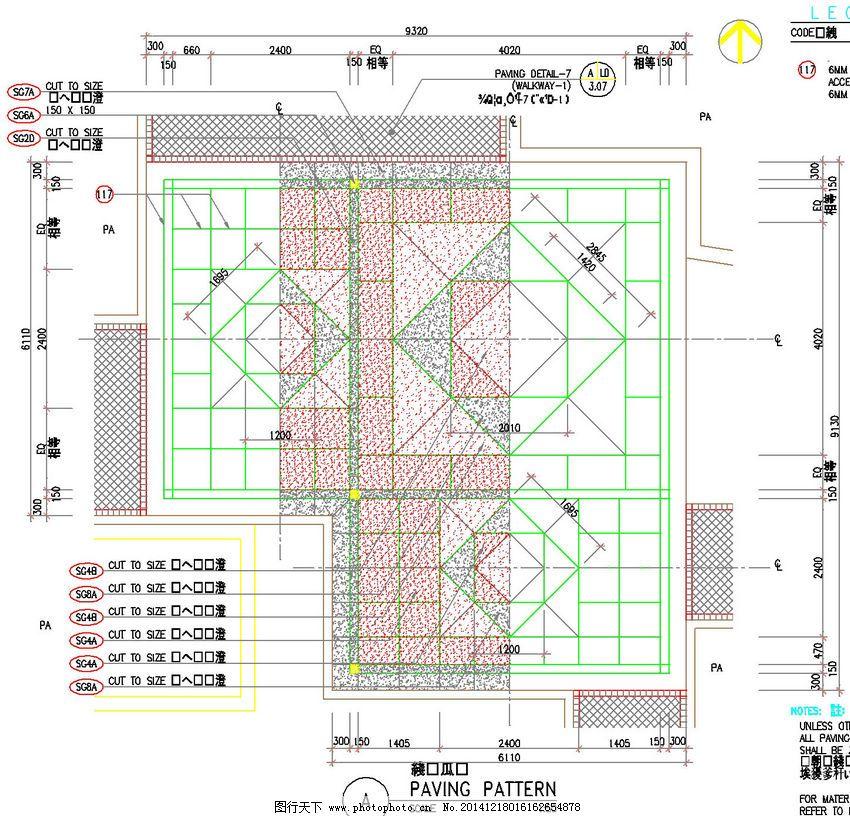 电路 电路图 电子 户型 户型图 平面图 原理图 850_816