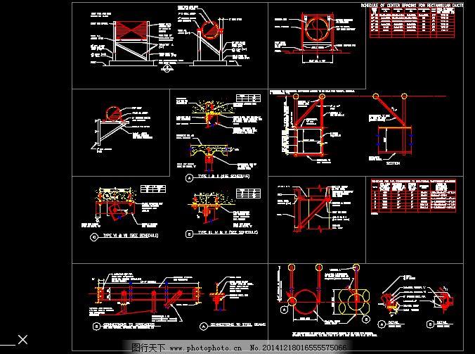 管道 管道安装架系统 管道 管道支撑架设计 cad素材 cad结构图纸