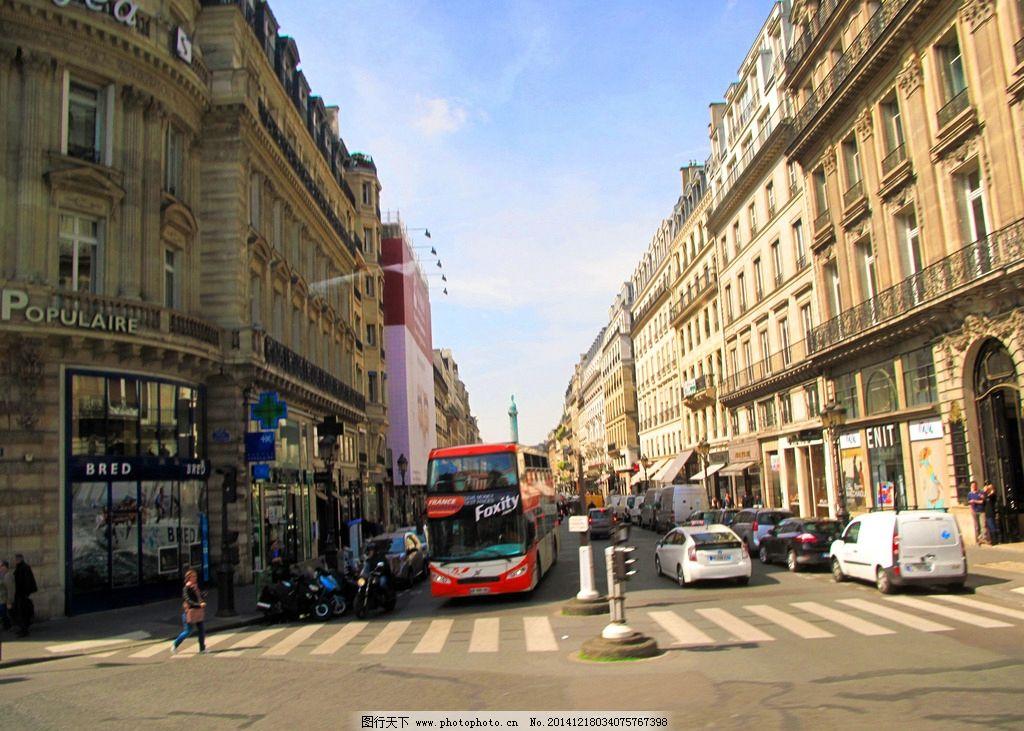 巴黎街景桌面壁纸图片
