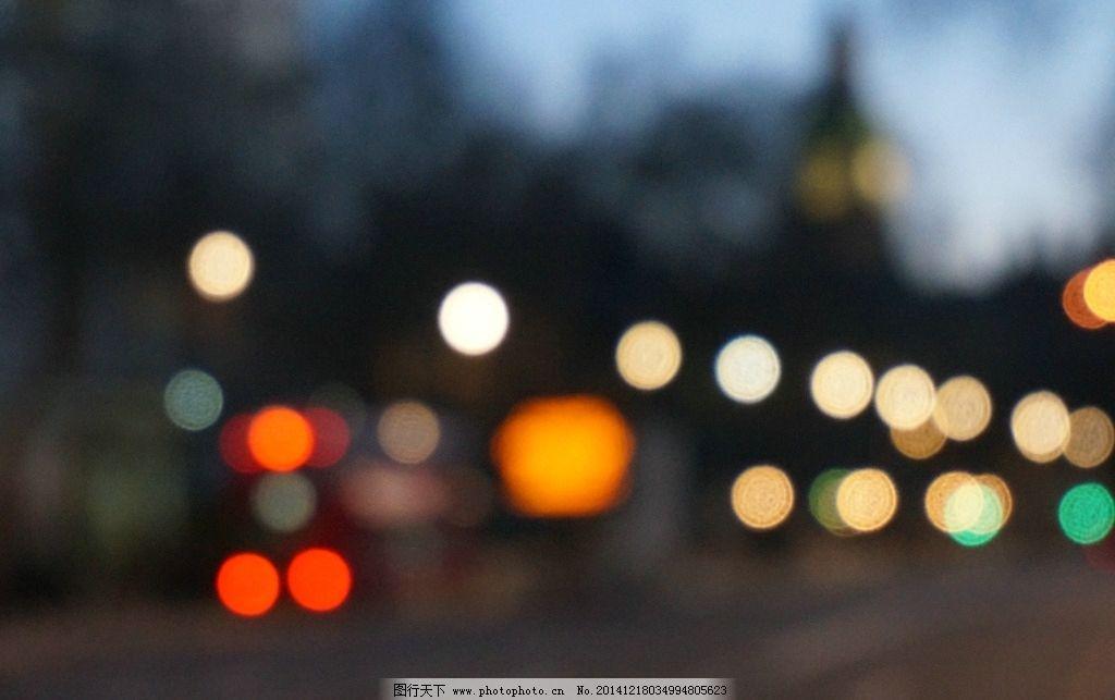 街景 夜景 模糊