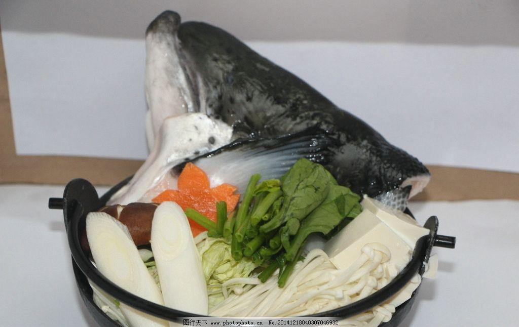 三文鱼头火锅-