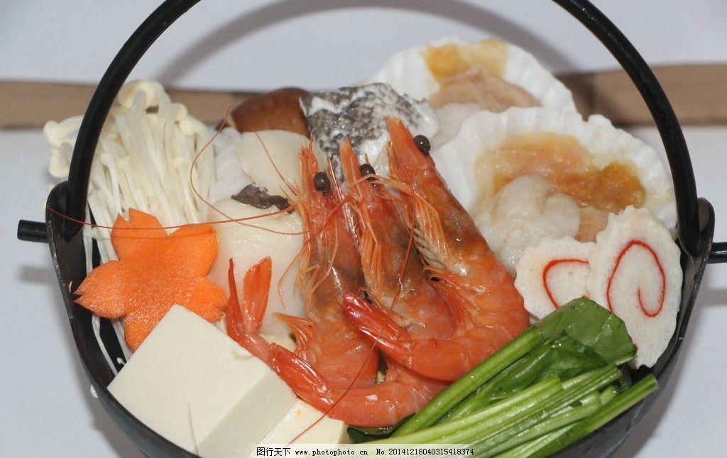 千穗海鲜火锅