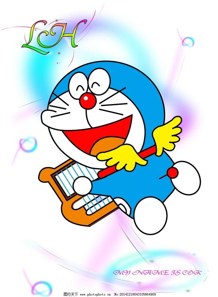 小叮当 叮当猫 天使 翅膀 竖琴 漫画 动漫 卡通形象 可爱卡通 哆啦a梦