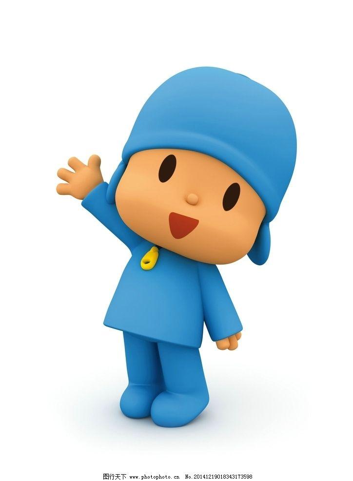 pocoyo 卡通人物