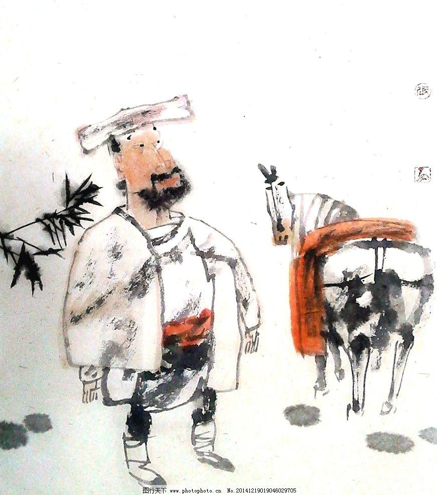 国画人物 写意人物 国画 装饰画 水墨国画 国画 设计 文化艺术 绘画