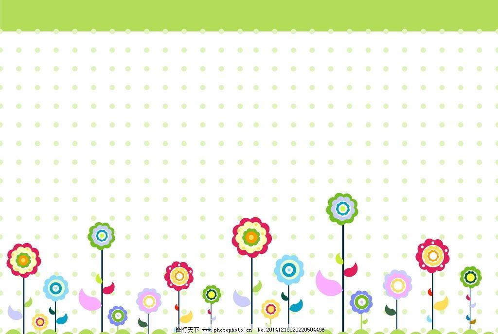 幼儿园墙纸 卡通墙纸 墙纸 淡雅 素雅 波点背景 淡雅背景 花朵 卡通