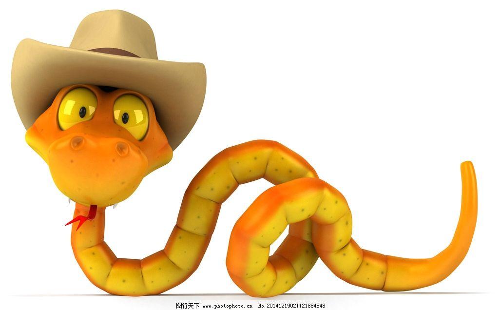 可爱卡通3d蛇图片图片