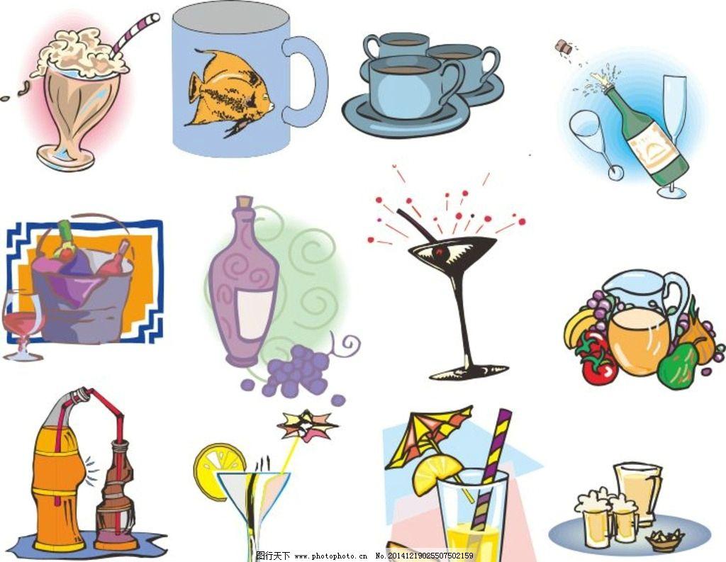 物品 卡通物品 时尚饮料 杯子 水杯 茶杯 酒 酒瓶 酒壶 橙汁 橘汁