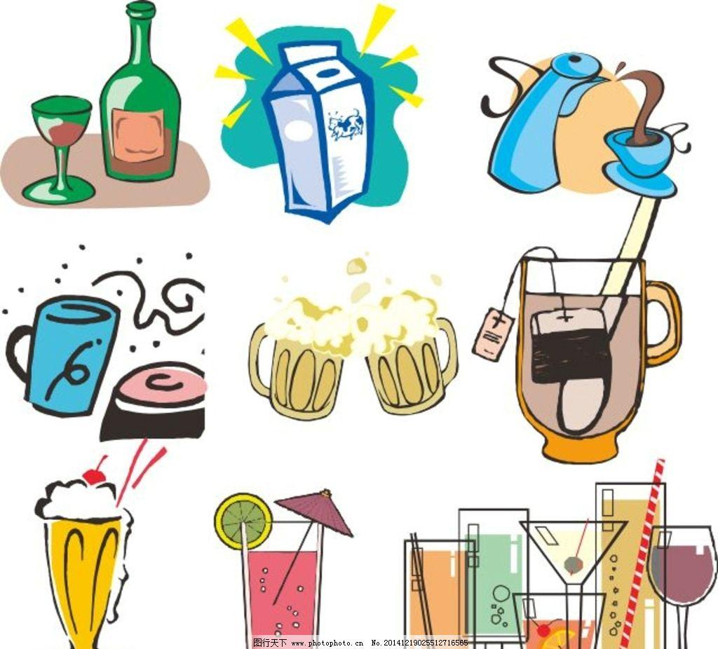 生活用品 物品 卡通物品 牛奶 瓶子 杯子 酒杯 饮料杯 碰杯