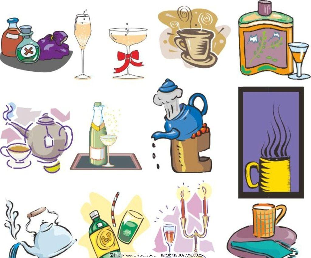 物品 卡通物品 茶壶 热水壶 就 酒杯 酒瓶 热水 玻璃杯 瓶子 矢量物品