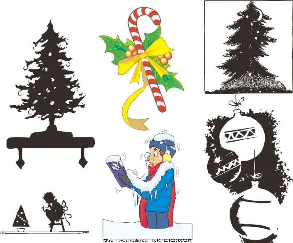 生活用品 圣诞树 黑白画 卡通人 冷 彩球 小孩剪影 喜庆节日 节日用