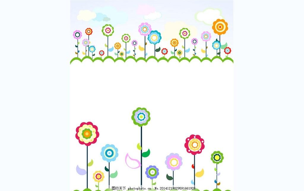 小花 卡通小花 花 封面卡通花 花朵 设计 广告设计 广告设计 eps