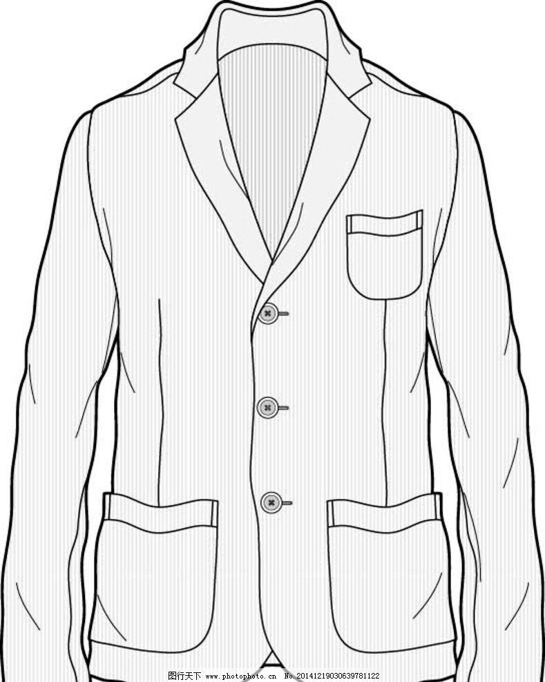 服装 衬衣 衬衫 西装 失量图