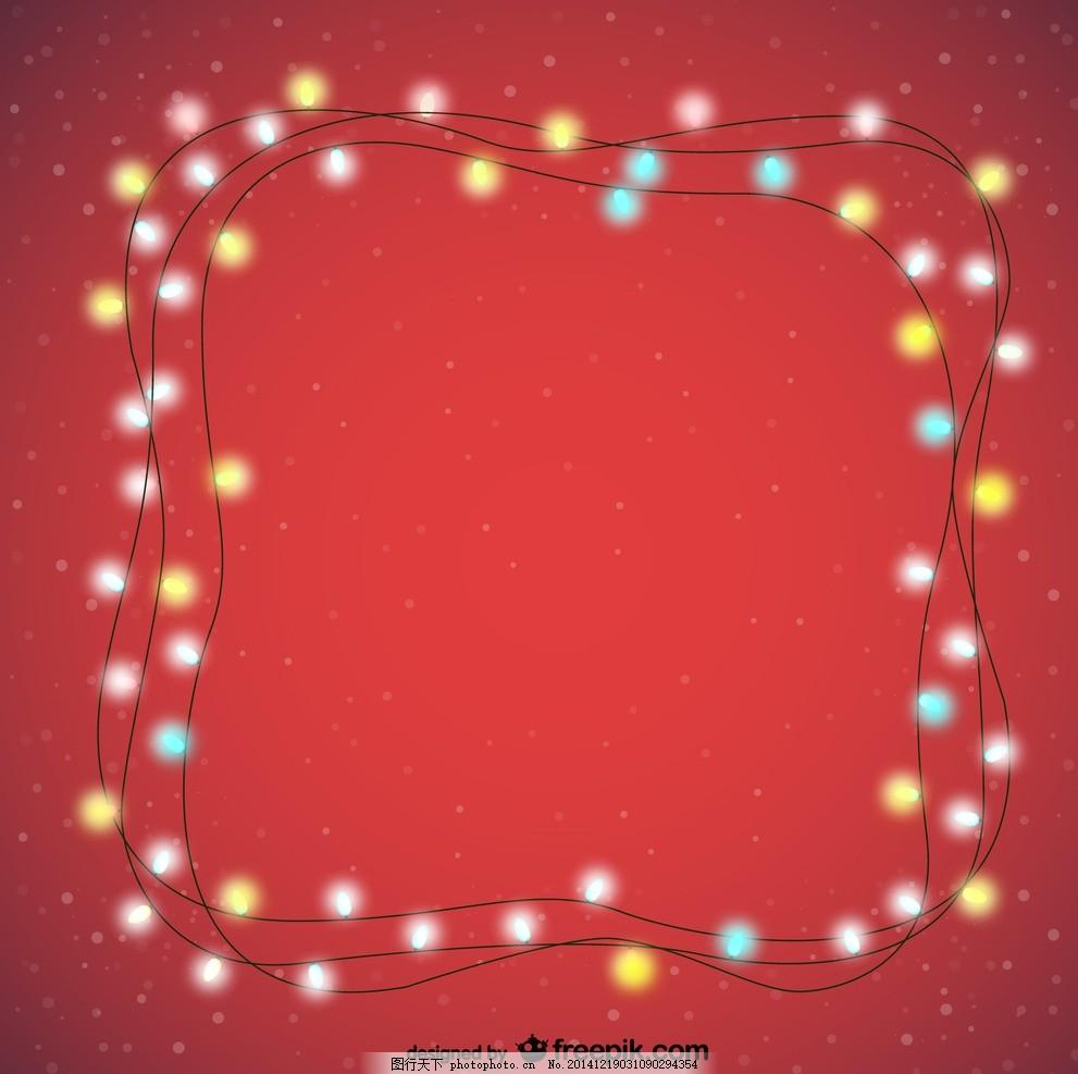三组彩灯驱动电路图