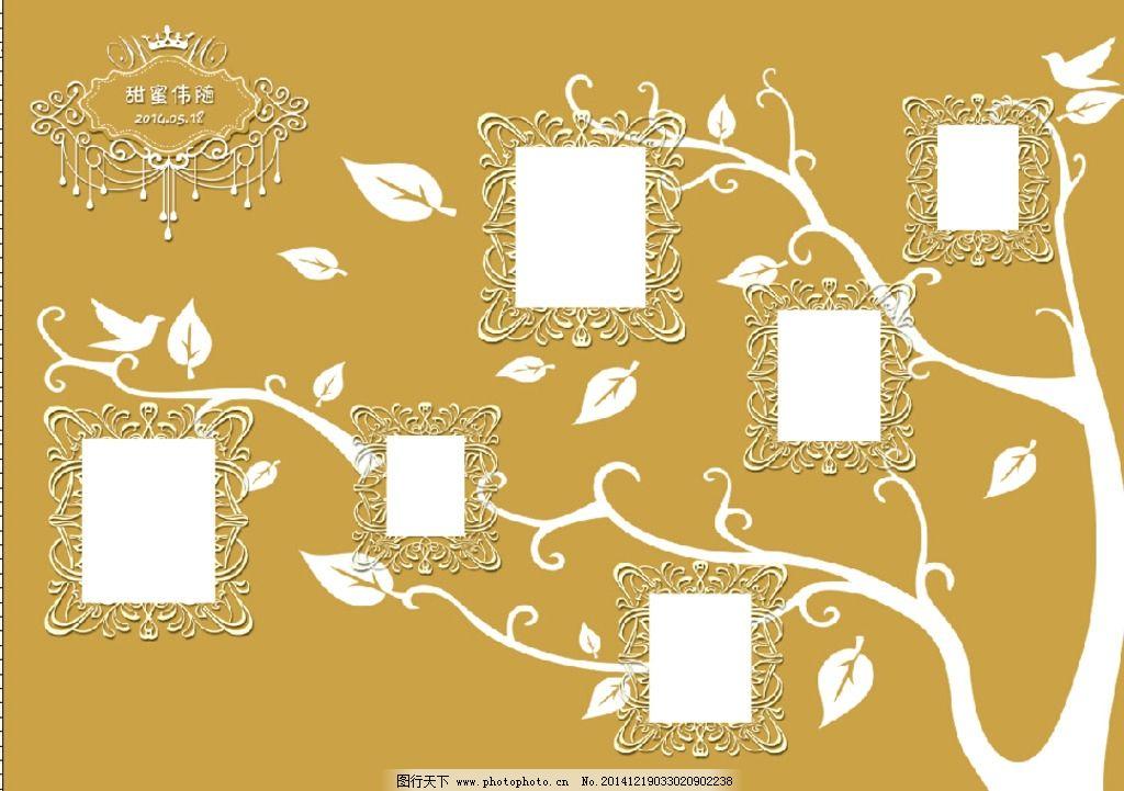 照片墙 树 婚典 婚庆 相框 设计 psd分层素材 psd分层素材 30dpi psd