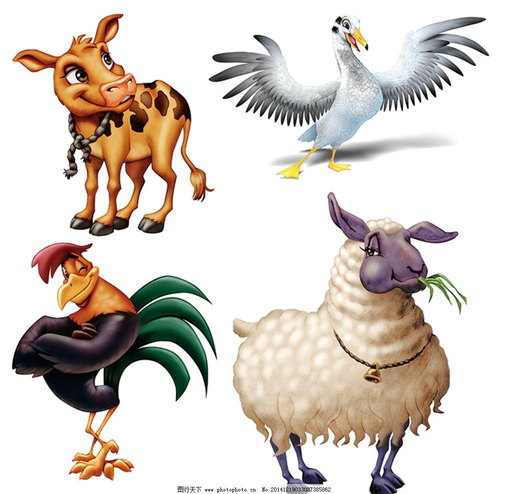 海鸥卡通 大公鸡卡通 绵羊卡通 动物动态 3d 鼠绘 动漫卡通可爱 设计