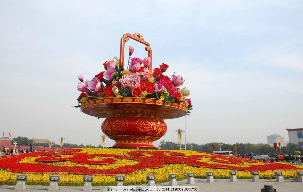 天安门广场 大花蓝 雕塑 2014国庆 中国梦 鲜花 摄影 旅游摄影 国内
