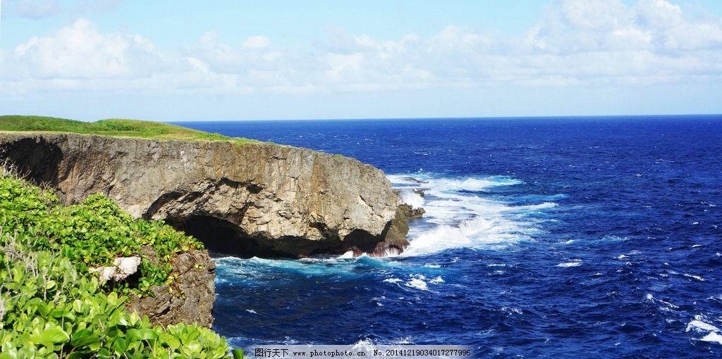 海洋 海花 海浪 礁石 浪花 太平洋 塞班岛 海岛 大海 蓝天 白云 摄影