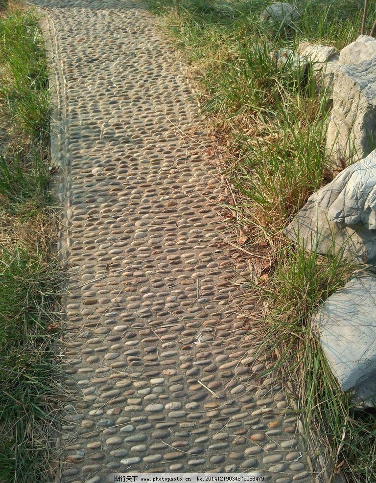 石子小路图片