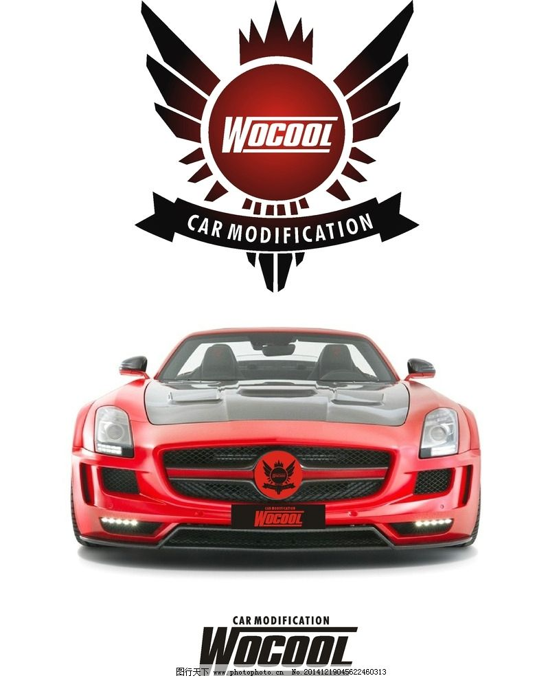 汽车 logo cdr 红色 霸气 设计 现代科技 其他 cdr