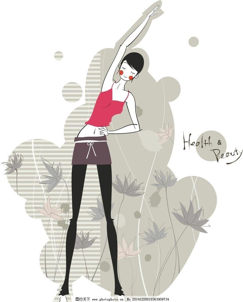 瘦身 瑜伽 卡通 人物 健身 摄影图片 设计 动漫动画 动漫人物 350dpi