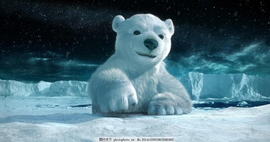 白色场景 雪景 3d动物绘画 北极熊壁纸 创意美图 壁纸 设计 动漫动画
