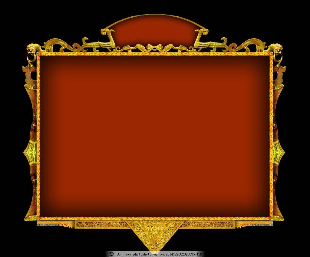 古 金 边框 上档次 奢华 金色包装 标题框 月饼 过年 产品框 辉煌图片