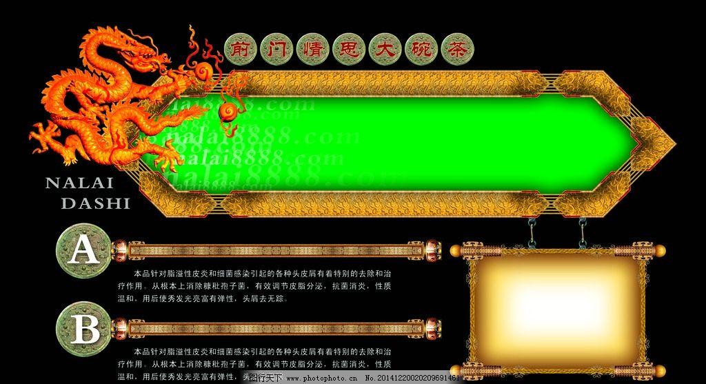 古 金 边框 纸 黄 古代 古典 金黄 上档次 奢华 金色包装 标题框 过年图片