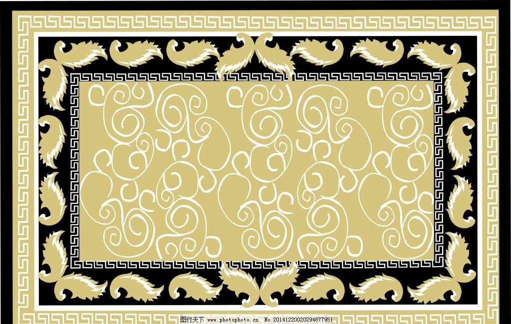 回型纹 简洁 大方 地毯 纹样  设计 底纹边框 背景底纹 300dpi jpg