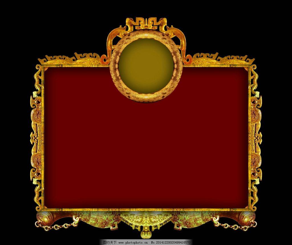 古 金 边框 纸 黄 上档次 奢华 金色包装 标题框 月饼 过年 产品框图片