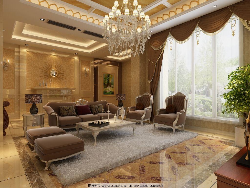 室内设计 3d模型