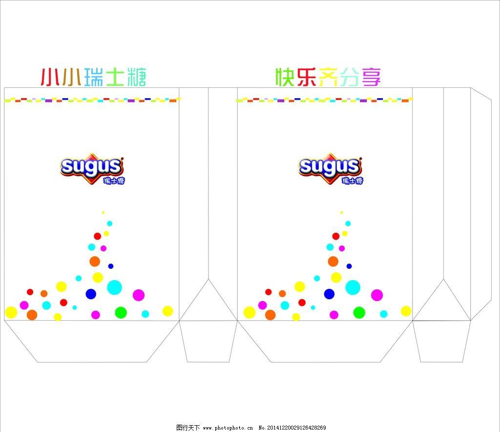 糖果手提袋包装结构图图片