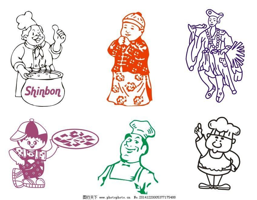 矢量人物图形 矢量人物图形免费下载 矢量卡通厨师 矢量济公像 矢量