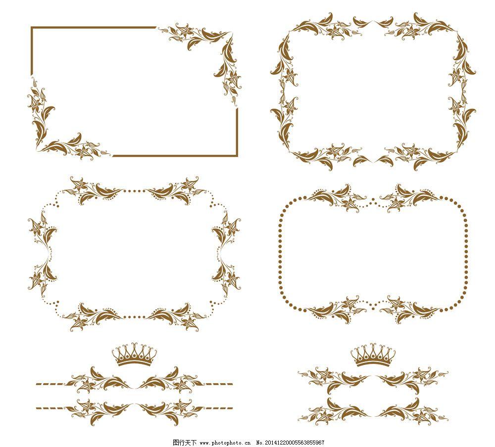 欧式花纹边框背景 欧式花纹边框背景免费下载 复古花边 古典边框